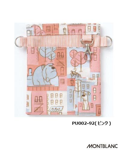 PU002-92.jpg