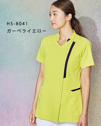HS8041-m.jpg