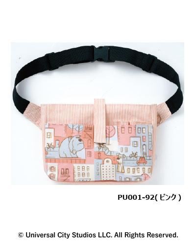 PU001-92.jpg