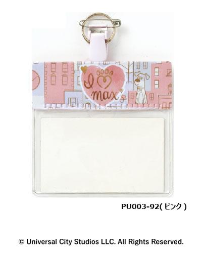 PU003-92.jpg