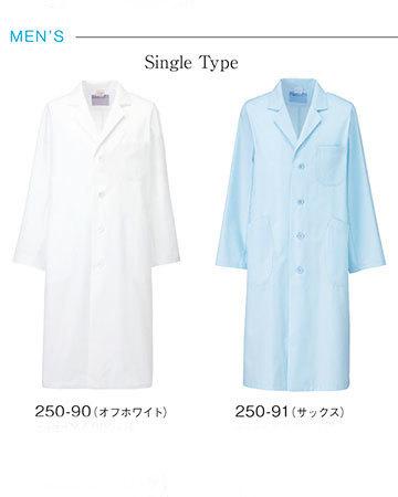 apron250.jpg